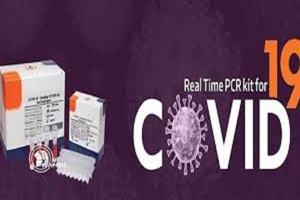 Iran sends homegrown coronavirus diagnostic kits to several countries