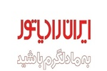 با محصولات جدید ایران رادیاتور آشنا شوید