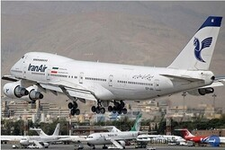 All flights to Europe 'on normal schedule': IranAir