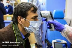 رونمایی از دستگاه اندازهگیری تب و اکسیژن خون در دانشگاه آزاد