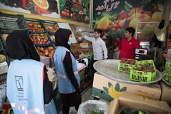 Raising awareness on social distancing in Ardabil