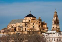 کنفرانس بینالمللی معماری اندلس و مسجد کوردوبا برگزار میشود