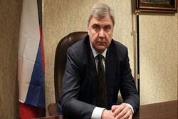 Rusya, Irak'ta nükleer güç santrali kurmak istiyor