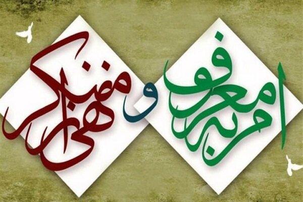 مجمع رهروان امر به معروف استان بوشهر ۸۸ هزار نفر عضو دارد