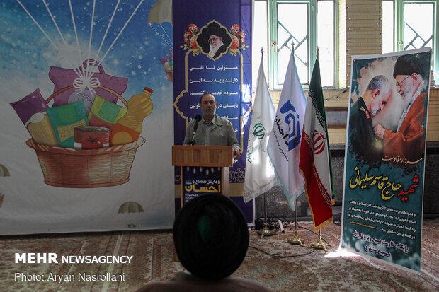 """""""Equality, Sincere Assistance Maneuver"""" in Kordestan prov."""