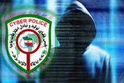 شناسایی و دستگیری گرداننده گروه هنجارشکن تلگرامی در ایلام