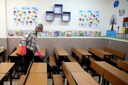 ۱.۵ میلیارد تومان اعتبار برای ضدعفونی مدارس اختصاص یافت