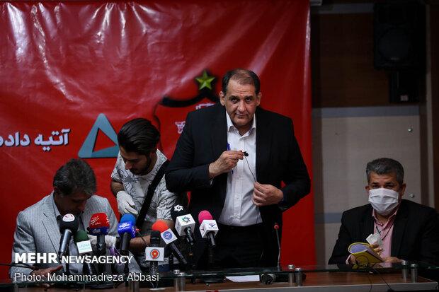 Persepolis F.C. supervisor holds press conference