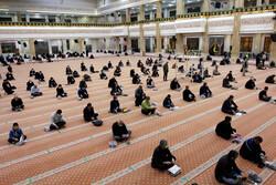 İran'da Kadir Gecesi merasimi camilerde yapıldı