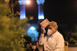 Iranians hold Night of Decree observing health protocols