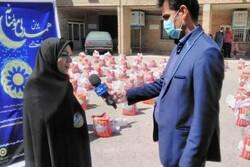 توزیع ۲۵۰۰ بسته مواد غذایی بین مددجویان بهزیستی ایلام