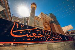 İmam Ali'nin (a.s) kutsal türbesinde Kadir Gecesi merasimi