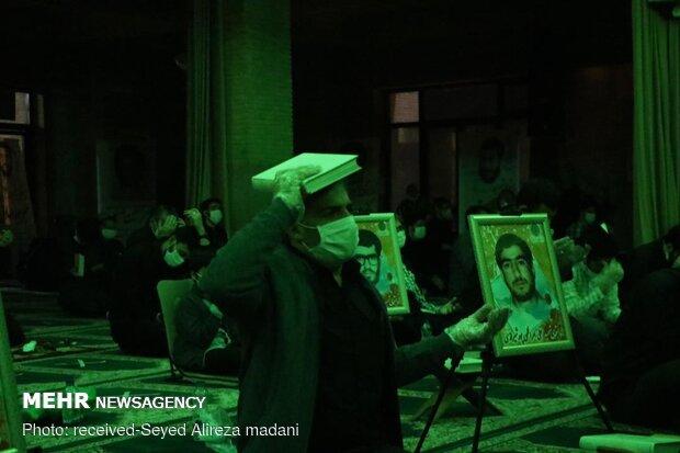 مراسم شب قدر در دانشگاه امام صادق (ع)
