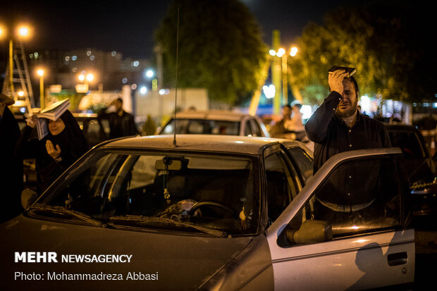 مراسم شب نوزدهم ماه مبارک رمضان در پارک ارم تهران