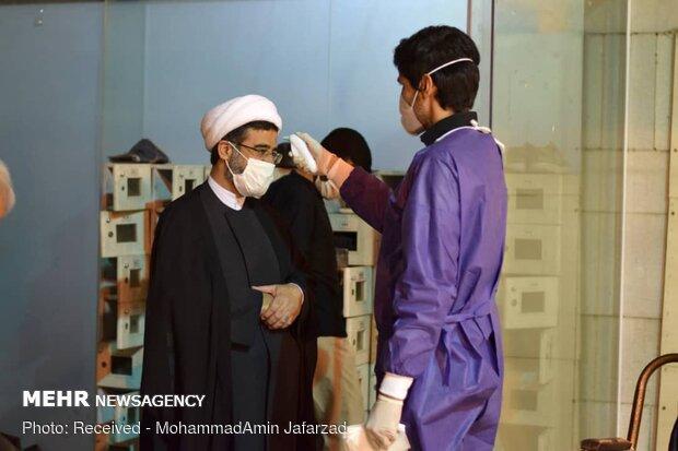 Laylat al-Qadr Night marked in Tehran University