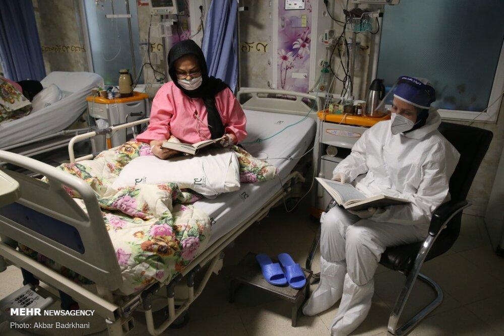 Night of Destiny rituals observed in Tehran's Modarres hospital