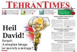 Front pages of Iranian intl. dailies on May 14