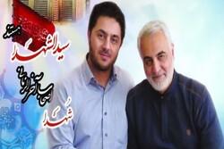 پیکر مطهر شهید مدافع حرم «ابوالفضل سرلک»در ری تشییع میشود