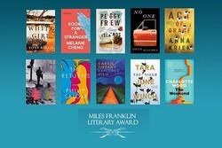 فهرست اولیه جایزه مایلز فرانکلین استرالیا منتشر شد