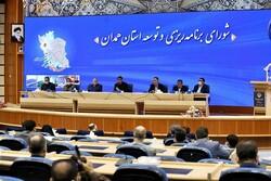 تشکیل کمیتهای برای شناسایی و واگذاری اموال مازاد دولتی در همدان