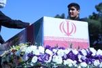 پیکر شهید متین ساعدی در بهشت محمدی سنندج به خاک سپرده شد