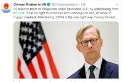 Çin de ABD'nin İran iddiasına karşı çıktı
