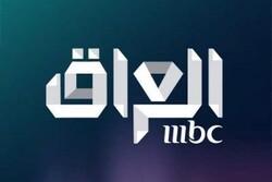 Haşdi Şabi'den Suudi TV kanalının hakaret içerikli yayınına tepki
