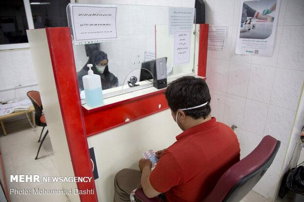 İran'da Kadir Gecesi'nde kan bağışı