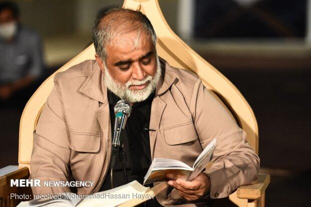 Night of Qadr observed in Abadan