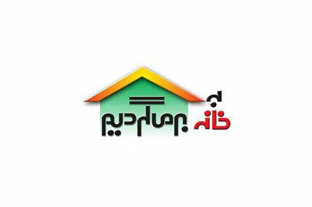دیدنی های شهر یاسوج در قاب تصویر «به خانه بر می گردیم»