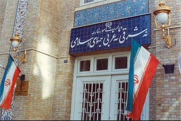 United States committed to an apartheid regime: Iran's FM