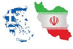 علاقه یونانیهای ساکن ایسلند برای گسترش فرهنگ ایرانی اسلامی
