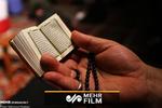 مراسم احیای شب بیست و سوم ماه رمضان در استان سمنان برگزار شد