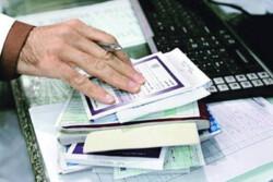 اجرای طرح تجمیعی بیمههای پایه و تکمیلی/ صدور دفترچه بیمه رایگان برای ۷۵ هزار نفر