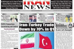 Front pages of Iran international dailies on May 16