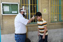 ایرانی مدارس میں طلباء کا حضور اختیاری
