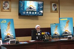 Iran to hold online intl. conf. on Quds as replacement to rallies