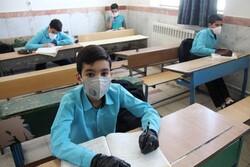 بازگشایی مدارس در سمنان