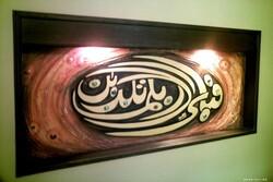 نمایشگاه قرآنی در کویته برگزار شد