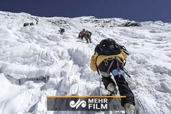 داستان شنیدنی کوه نوردی با بیماری اماس