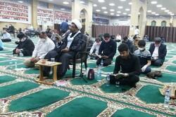 آیین  احیای شب ۲۳ ماه رمضان در گناوه برگزار شد