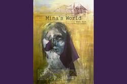 فیلم کوتاه «جهان مینا» آماده نمایش شد/ فرار از زندان