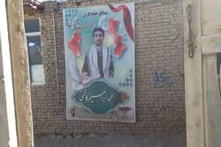 شهادت در دریا خاکسپاری در کویر/شهید کاظمی در شهردرق تدفین میشود
