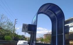 تونل ضدعفونی کننده فجر در فرودگاه پیام رونمایی شد