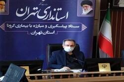 تمدید دورکاری و کاهش یک سوم کارکنان دستگاههای اجرایی استان تهران
