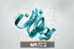 دنیاخواهی، حجاب بزرگ در برابر فهم قرآن