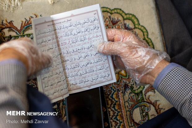 رمضان المبارک کے تئیسویں دن کی دعا