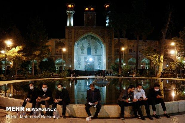 Laylat al-Qadr marked in Shahid Motahari University