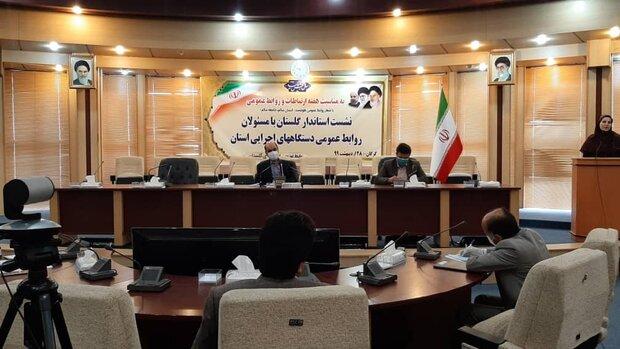 کرونا بلوغ رسانه ای روابط عمومی های گلستان را رقم زد
