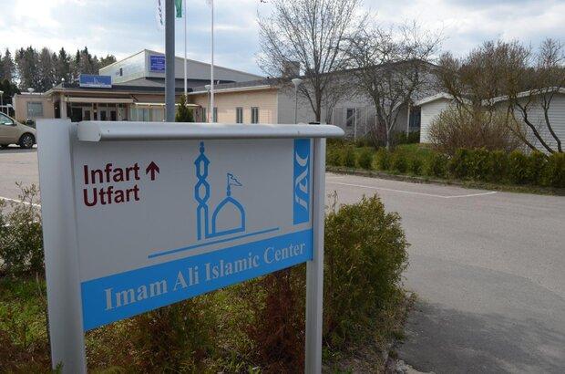 Imam Ali Islamic Center in Sweden holding online religious programs in Ramadan